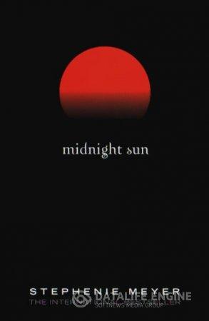 Солнце полуночи - слушать аудиокнигу онлайн бесплатно